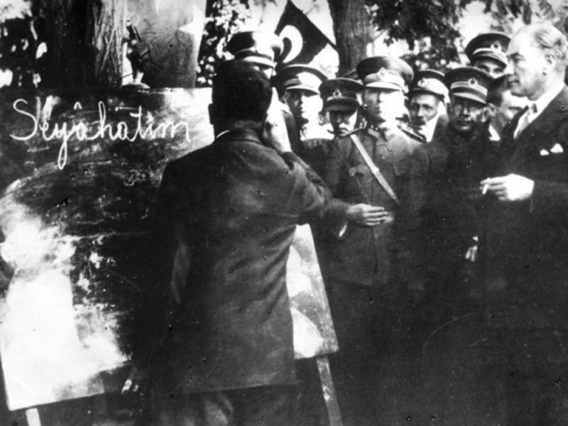 Atatürkün Türkçeye Kazandirdiği Sözcükler Toki Ortaokulu